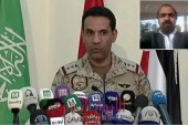 إستهداف المدنين السعوديين بصاروخ حوثي  إسقاط بالستي حوثي كان موجه نحو نجران