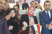 بالصور: هيام حﻻوة المؤتمر ﻷبراز إنجازات الرئيس ﻷنة مدعومآ شعبيآ ..