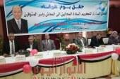 رئيس مياه الفيوم يكرم 192 من المحالين للمعاش وأسر المتوفيين