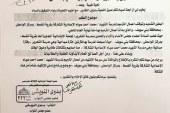 """النويشى"""" ينهى أزمة مدرسة الشهيد محمد صيام بأنفسط شمال بنى سويف"""