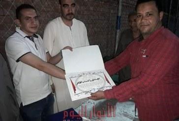 رئيس قطاع الصحافة والإعلام بالمنظمة المصرية الدولية لحقوق الإنسان فرع الفيوم يكرم الرعاة الرسميين لدوري كرة القدم ببني صالح