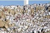 بداية العد التنازلى بقدوم العيد الاضحى المبارك والحاج لبيت الله الحرام