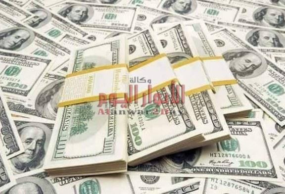 بعد إنتقادات ترامب لرئيس البنك المركزي الأميركي الدولار يهبط بشده