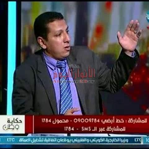 الجمعية العربية للدراسات الاقليمية والاستراتيجية:  إيران تسعى لطمث الحضارة والتاريخ العربي واليمني من بوابة الحوثيين