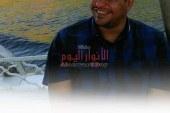 """""""حملة إعفاء جمركى """" تصدر بيان هام بشأن إعدام مصرى مقيم بالسعودية"""
