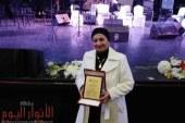 """تكريم أمينة المرأة بـ""""مصر الثورة"""" في احتفالية مجلة حواء"""