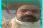 """سرج البلقاء """" قصيدة للشاعر العربي الجزائري لزهر دخان"""