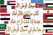 الشاعرة شيماء يوسف شاعرة الأسبوع