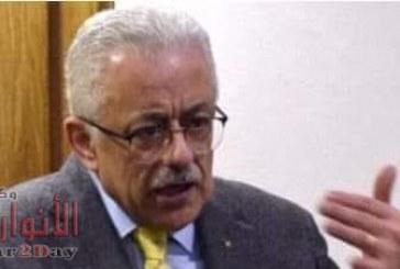 بلاغ للنائب العام ضد وزير التعليم بسبب احتجاجات طلاب أولى ثانوي…..