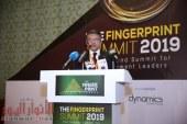 رئيس جائزة كأس أفريقيا لرواد الأعمال نسعى لدعم ثلاث فائزين و تدريبات مجانية لكل المتسابقين