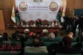 9 قرارات (مصرية) من مجلس النواب الليبي