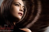 خمسة أفعال تضر بصحة الشعر مع الدكتور / أحمد العطار