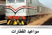 وكالة الأنوار  ننفرد بنشر مواعيد قطارات السكة الحديد الجديدة خلال فترة حظر التجوال