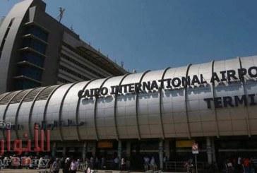 أعلن وزير الطيران المدني المصري محمد منار، الأحد، استئناف حركة الطيران في جميع المطارات المصرية اعتبارا من مطلع يوليو المقبل.