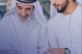 """منظومة خدمات أبوظبي الحكومية الموحدة """"تم"""" تطلق حملة للتوعية بالخدمات الحكومية الرقمية لكبار المواطنين في أبوظبي"""