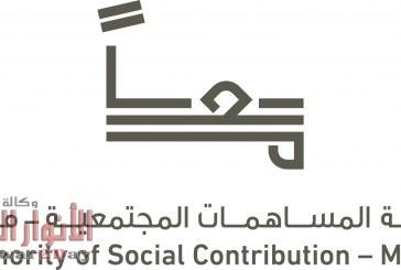 إطلاق 30 مشروعًا اجتماعياً ناجحاً في أبوظبي من خلال حاضنة معاً الاجتماعية
