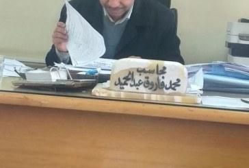 تحصيل متأخرات شركة كهرباء مصر الوسطي فرض عين علي العاملين بالشركة وخاصة هندسة كهرباء مركز شرق