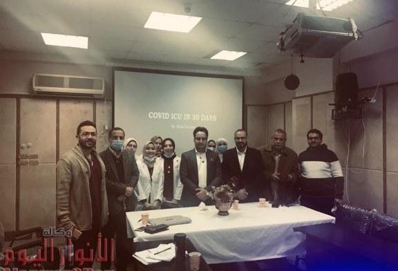 """محمد إسماعيل هلال: مستشفي التحرير العام إستقبلت """"400"""" حالة خلال هذا الشهر"""