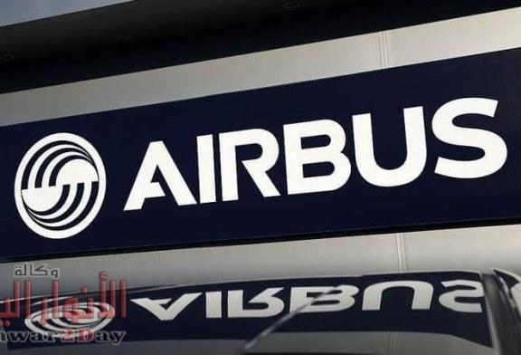 إيرباص توقع اتفاقية دعم متكامل لطائرات C295 مع مصر