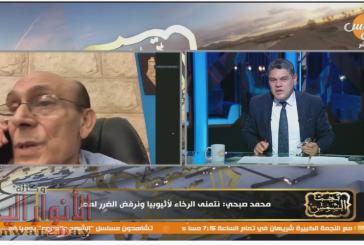 محمد صبحي: أزمة سد النهضة أخدت أكثر من وقتها.. ومصر ترد وتناقش بكل رقي