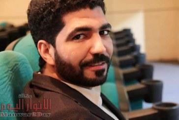 صحافة الطفل (النشر والذكاء الاصطناعي) كتاب جديد للدكتور أحمد عزيز